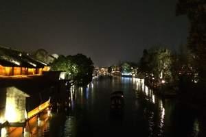 北京到华东五市、杭州西湖乌镇、苏州寒山寺、周庄双飞6日亲子游