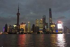 上海都市豪华一日游