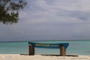纯粹马来西亚乐享乐高6日游 武汉到马来西亚亲子游N