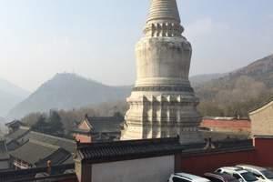 太原出发省内周边旅游 太原到五台山 半自由行1日游