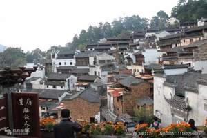 上海出发-婺源上坦古村、最美板凳桥、双岭追花寻春2晚3日游