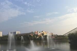 【3月特惠】芜湖方特欢乐世界一日游_梦幻王国/东方神画