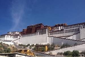 南宁西藏拉萨布达拉宫大昭寺林芝羊卓雍湖四飞八日|西藏旅游报价