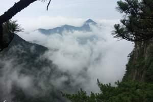 周末去哪玩 青岛到江西明月山双飞三日游 中国适合养生的地方