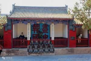 汤阴县岳飞庙