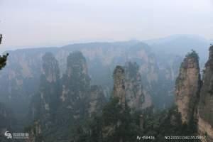 张家界国家森林公园2日跟团游(超值赠送特色三下锅)