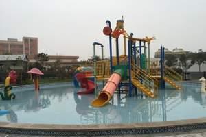 海旺弘亚温泉