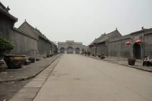 河南省安阳市马氏庄园景区门票(成人电子票)