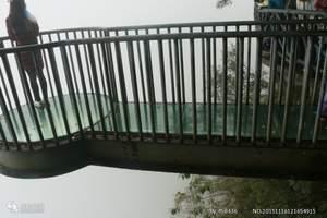 石家庄周边哪里好玩 虎不敢吊桥一日游 石家庄到黄金寨玻璃吊桥