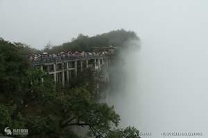 【乐游湘西】长沙、韶山、张家界森林公园、天门山、凤凰古城6日
