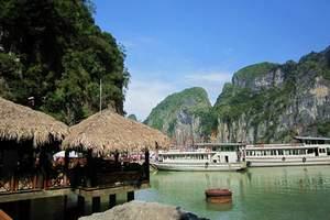 长沙到越南河内、下龙湾双飞6日游(长沙直飞,豪礼超值赠送)