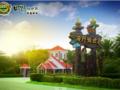 佛冈田野绿世界台湾风情生态休闲度假小镇一天游,田野绿世二日游