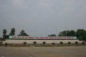 胡志明纪念馆