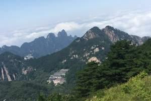 杭州出发到千岛湖+婺源汪口+黄山3日游经济型【C313】
