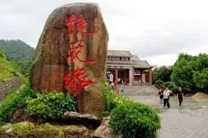 旅游、深圳去河源万绿谷两日纯玩游、二日游、省内旅游