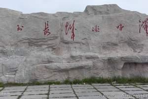 保定到北京旅游:天安门广场、八达岭长城、故宫、颐和园二日游