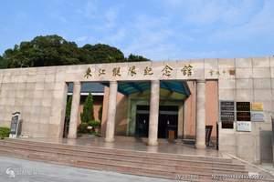 农家乐、公司包团、深圳东江纵队纪念馆+金龟农家乐1日游