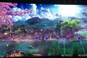 【醉美云水谣】X2B:厦门/鼓浪屿/闽南老院子/云水谣四日游