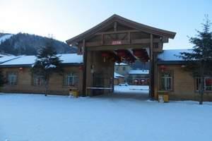 元旦亚布力、雪乡、东升穿越三日游报价-亚布力滑雪场-雪乡住宿