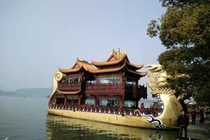 【六安旅行团】杭州西湖、南浔古镇、夜游西塘、宋城千古情2日游
