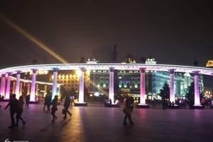 南宁到哈尔滨、亚布力滑雪、雪乡农家乐双飞六日游(沈阳往返)