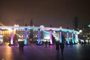 哈尔滨跟团一日游_哈尔滨市区观光一日游_哈尔滨一日游景点介绍