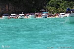 青岛去普吉岛旅游、去普吉岛旅游多少钱、青岛到普吉岛6天4晚游