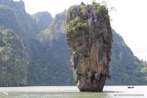 武汉出发到泰国一地6天5晚泰精彩 武汉直飞曼谷 泰国旅游攻略