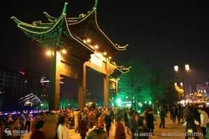 沧州到江苏旅游团、扬州瘦西湖、泰州老街汽车三日、舌尖上的江苏