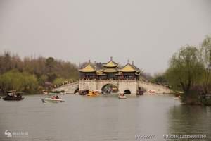 兰州到华东旅游-【约惠江南】华东五市+扬州+三水乡双卧7日游