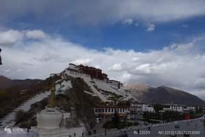 呼和浩特飞拉萨旅游 呼和浩特到西藏旅游呼和浩特到拉萨十二日游