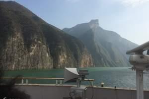 郑州到长江三峡旅游_西陵峡全景+三峡大坝+快乐谷三日游