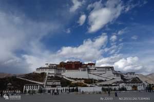 环喜马拉雅·拉萨、林芝雅鲁藏布大峡谷、纳木措双卧12日游