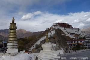 淄博到西藏拉萨、纳木错、林芝、日喀则双飞单卧11日游