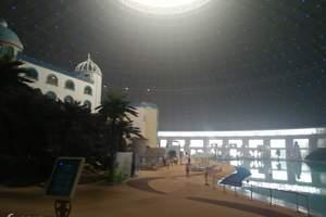 国轩温泉宫