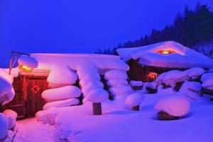 哈尔滨冰雕、亚布力滑雪、雪乡双飞6日游_哈尔滨什么时候去好玩