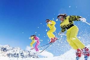 深圳到哈尔滨雪乡、长白山六天双飞游,寒假去雪乡旅游多少钱?