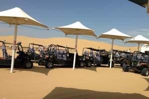腾格里沙漠露营2日游/轻度旅行/深度体验/专注年轻人的深度游