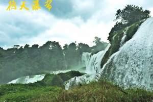 南宁出发_德天瀑布、通灵大峡谷2日游_春季旅游线路