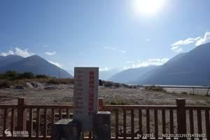 洛阳出发拉萨林芝大峡谷苯日神山纳木措羊湖、双卧11天