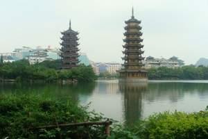 桂林旅游攻略--南宁到桂林四日游