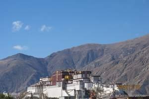 惠州到布达拉宫.八角街.扎基寺林芝鲁朗小镇.藏族家访三飞7日