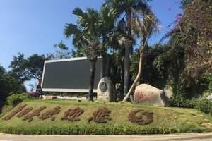大连旅行社_大连出发到海南三亚旅游_椰风海岸海口双飞六日游
