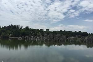 石家庄到昆明石林、大理古城、丽江、玉龙雪山、香格里拉六日游