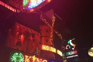 【银川出发到泰国】泰国的马尔代夫斯米兰纯美小岛7日游