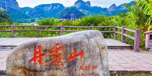 深圳动身-韶关丹霞山、南华寺、阳元石、韶关森林公园两日游