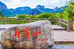 旅游、深圳出发去韶关丹霞山两天团、韶关两天游、韶关包团游