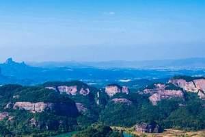 公司旅游方案、报团旅游、省内旅游、韶关两日游【公司旅游】