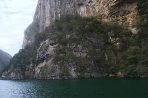 三峡红叶季|重庆到三峡旅游胜景单程三日游-万州上船-全程标间
