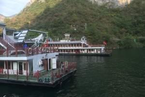 武汉到三峡重庆旅游 武汉三峡重庆 武汉豪华游艇5日游